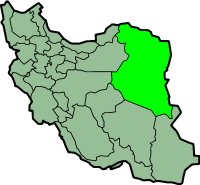 Map showing the pre-2004 Khorasan Province in Iran