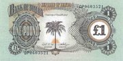 Currency of Biafra (£1 denomination)