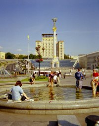 Maidan Nezalezhnosti (Independence Square) in the middle of Khreschatyk, Kiev's main boulevard. It got its current look after renovation in 2002.
