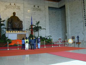 The  was opened in 1980 on the fifth anniversary of Chiang's death.