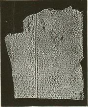 "The ""Deluge tablet"" (tablet 11) of the Gilgamesh Epic in"
